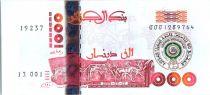 Algeria 1000 Dinars  - Tassili cave, hologram - 2005