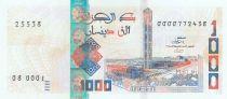 Algeria 1000 Dinars Great Mosque of Algiers - 2018 (2019) - UNC - P.new