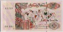 Algeria 200 Dinars  1992 - Koranique school - Mosque