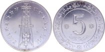 Algeria 5 Dinars - 1972 - Test strike - Algeria Independence