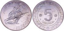Algeria 5 Dinars - 1974 - Test strike - Algeria Revolution