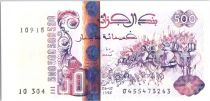 Algeria 500 Dinars - Hannibal, hologram -1998