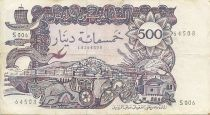 Algeria 500 Dinars City, Galleon