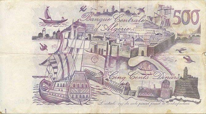 Algeria 500 Dinars City, Galleon