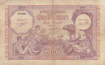 Algeria 500 Francs 1944 - Young boys, camel - 15-09-1944 Serial P.340