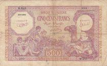 Algeria 500 Francs 1944 - Young boys, camel - 15-09-1944 Serial W.248
