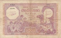 Algeria 500 Francs 1944 - Young boys, camel - 15-09-1944 Serial W.248