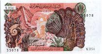 Algérie 10 Dinars  - Paon - 01-11-1970 Série