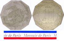Algérie 10 Dinars - 1981 - Essai - Algérie