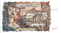Algérie 100 Dinars  - Paysan, gazelle - 1970