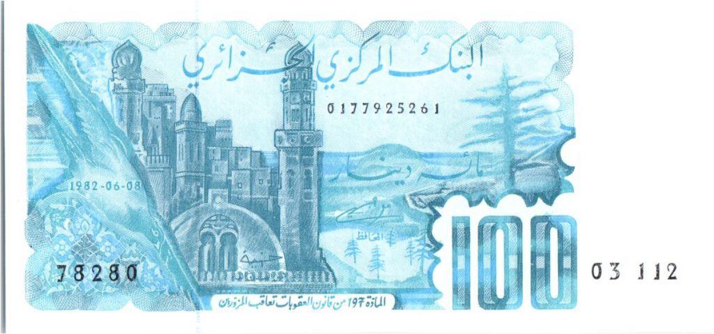 Algérie 100 Dinars - Village, Minaret - 1982