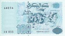 Algeria 100 Dinars Army charging