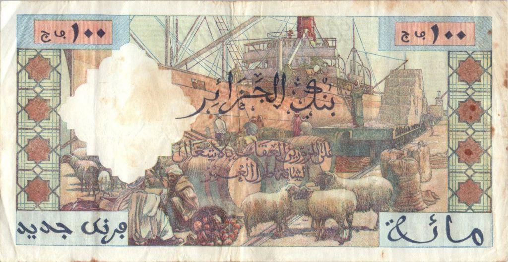 Algérie 100 NF  Mouettes, port - 1959 - TTB