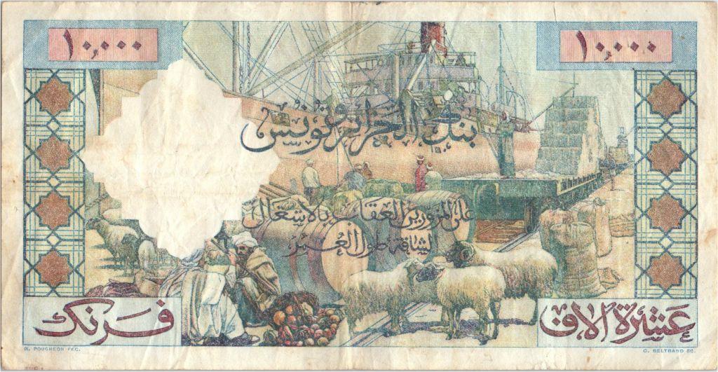 Algérie 10000 francs  Mouettes, port - 26-06-1956 - TTB