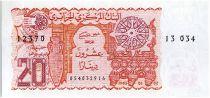 Algérie 20 Dinars - Vase, artisanat, tour ancienne - 1983
