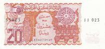 Algérie 20 Dinars 02-01-1983 - Vase, artisanat, tour ancienne