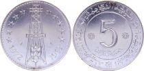 Algérie 5 Dinars - 1972 - Essai - Indépendance Algérie