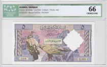 Algérie 5 Dinars Griffon
