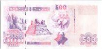 Algérie 500 Dinars -  Hannibal, hologramme - 1998
