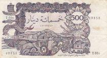 Algeria 500 Dinars  - AlgIers\' view - 01-11-1970 Serial T.006