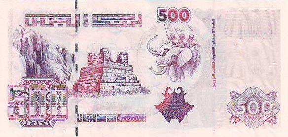 Algérie 500 Dinars Annibal, hologramme