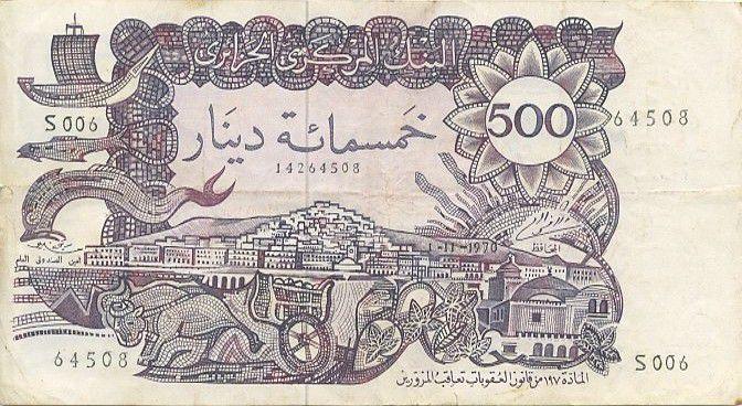 Algérie 500 Dinars Cité - Gallion