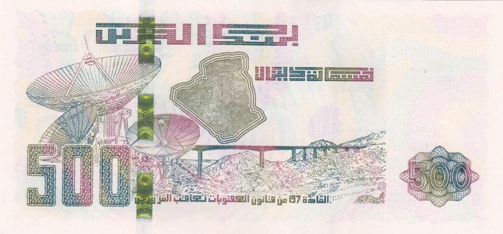 Algérie 500 Dinars Satellite Alcomsat - 2018 (2019) - Neuf