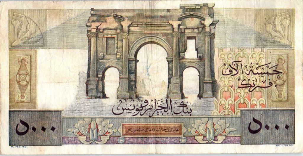 Algérie 5000 Francs Apollon - Arc de Triomphe de Trajan - C.251 - 1949