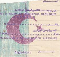 Algérie x Francs - 1954-1962 - Front de Libération nationale Algérie - Non émis