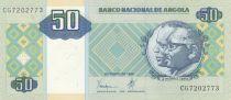 Angola 50 Kwanzas A.A. Neto, J.E. Dos Santos - Petroleum plateform - 1999