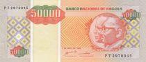Angola 50000 Kwanzas Reajustados Reajustados, Dos Santos, Neto - 1995