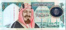 Arabia Saudita 20 Riyals Centennial of Kingdom - 1999