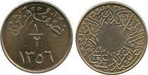 Arabie Saoudite 1/2 1/2 , Valeur faciale et texte - 1937