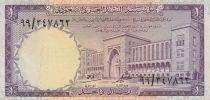 Arabie Saoudite 1 Riyal 1968 sign.2
