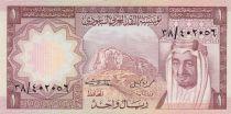 Arabie Saoudite 1 Riyal 1977