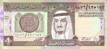 Arabie Saoudite 1 Riyal Roi Fahd - Paysage