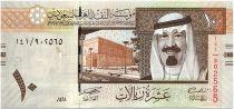 Arabie Saoudite 10 Riyal Roi Abdallah - Palais 2007