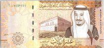 Arabie Saoudite 10 Riyals,  Roi Salmane - 2016