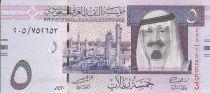 Arabie Saoudite 5 Riyal Roi Abdallah - Port - 2009