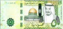 Arabie Saoudite 50 Riyals,  Roi Salmane - 2016