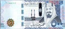 Arabie Saoudite 500 Riyals,  Roi Abdul Aziz - La Mecque - 2016