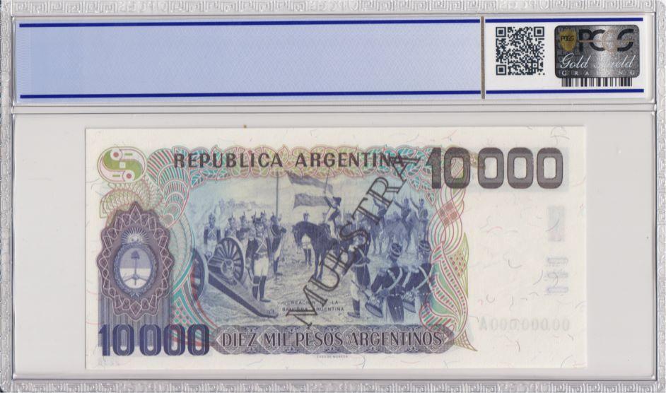 Argentine 10000 Pesos Argentinos , M Belgrano  - 1985 - Spécimen - PCGS 64 OPQ
