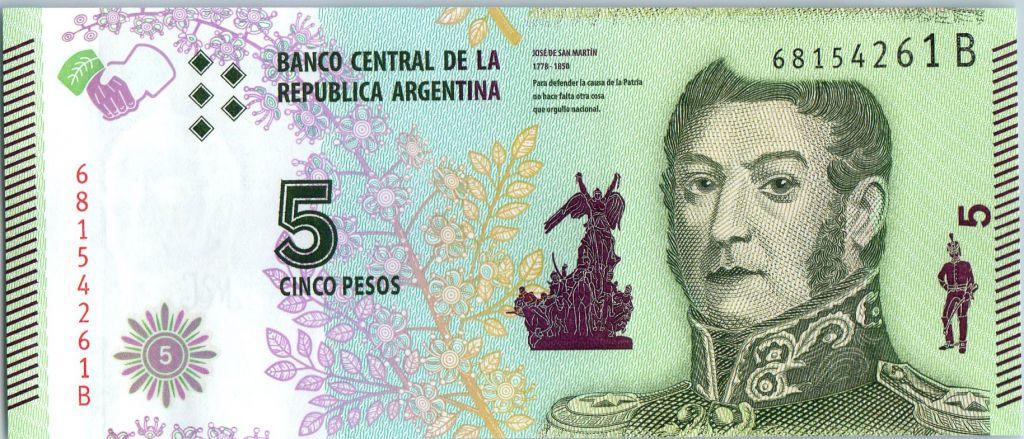 Argentine 5 Pesos J. San Martin - Bolivar, Mendoza, Artigas - Série B 2016