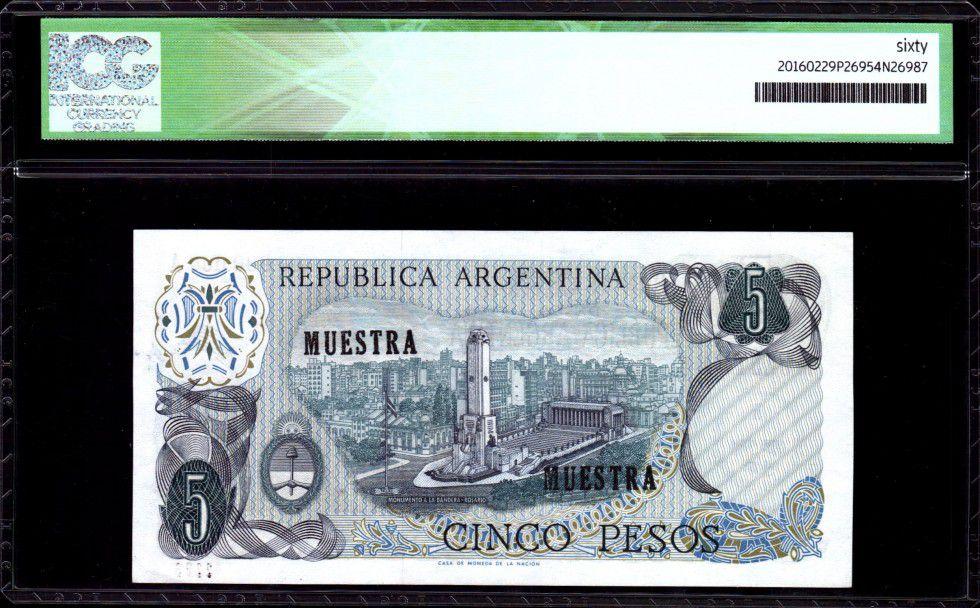 Argentine 5 Pesos M. Belgrano - Monument à Rosario - 1971 - ICG AU/UNC60