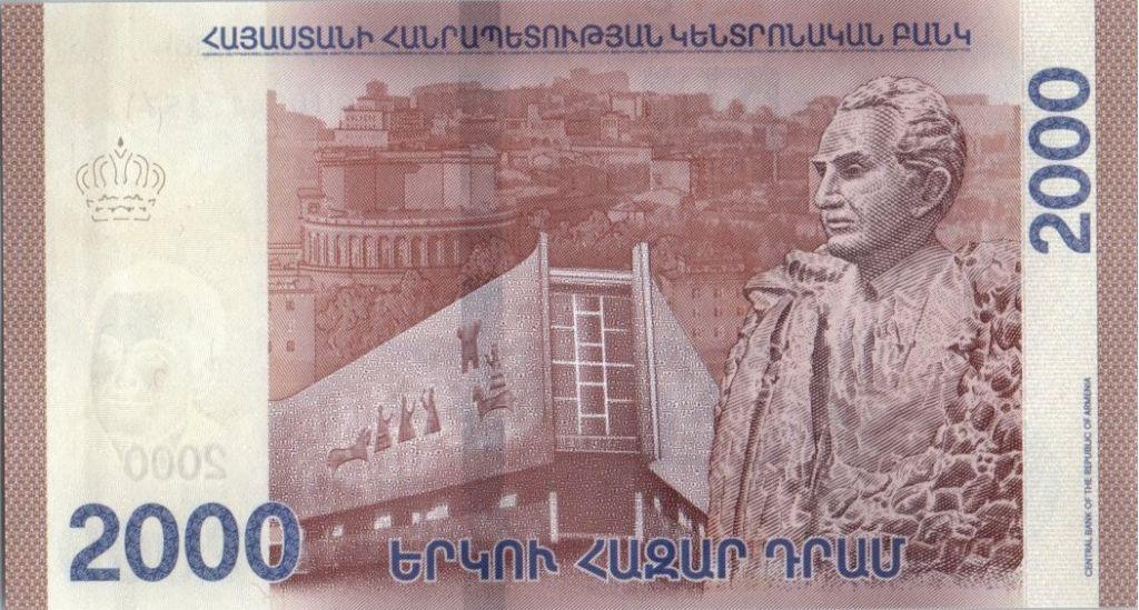2000 Dram 2018 UNC Lemberg-Zp Armenia