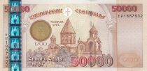Armenia 50000 Dram  1700 years of Adoption of Christianity - 2001