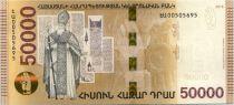 Armenia 50000 Dram Saint Gregory  - 2018