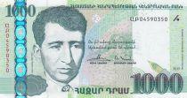 Arménie 1000 Dram Yeghishe Charents - Yerevan 2015 - P.59 - Neuf