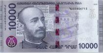 Arménie 10000 Dram  Komitas - 2018