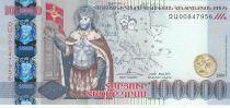 Arménie 100000 Dram Agbar V - St Thaddeus cité de Edesse  - 2009